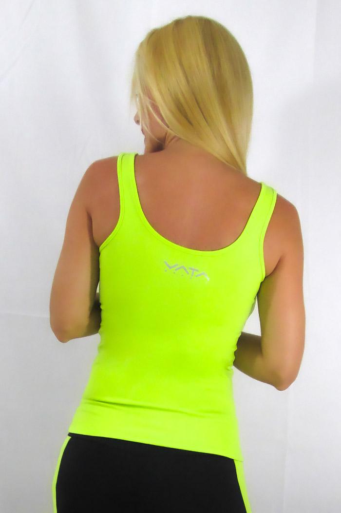 sportswear top for women